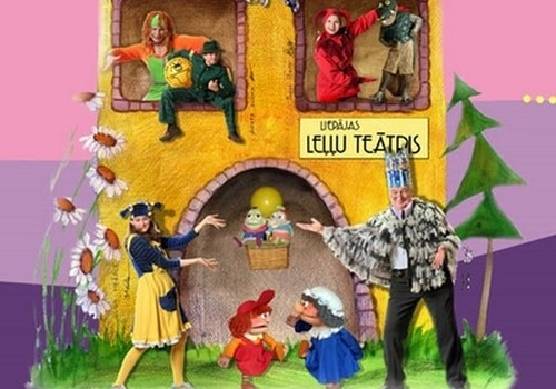 Лиепайский кукольный театр приглашает в гости!