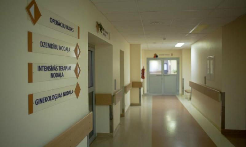 В родильном отделении Кулдигской больнице бесплатно доступен веселящий газ для обезболивания