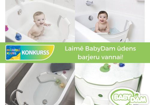 КОНКУРС Facebook: водный барьер для ванны BabyDam выиграла...