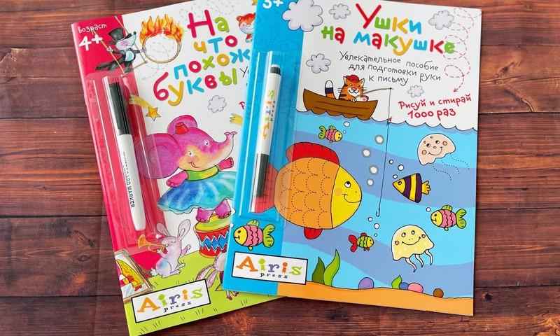 Нескучные раскраски для детей: Обзор 7 очаровательных альбомов