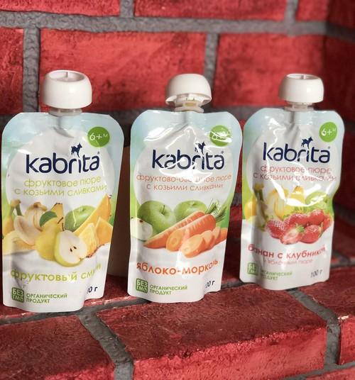 Kabrita - специальное питание или питание для всех?
