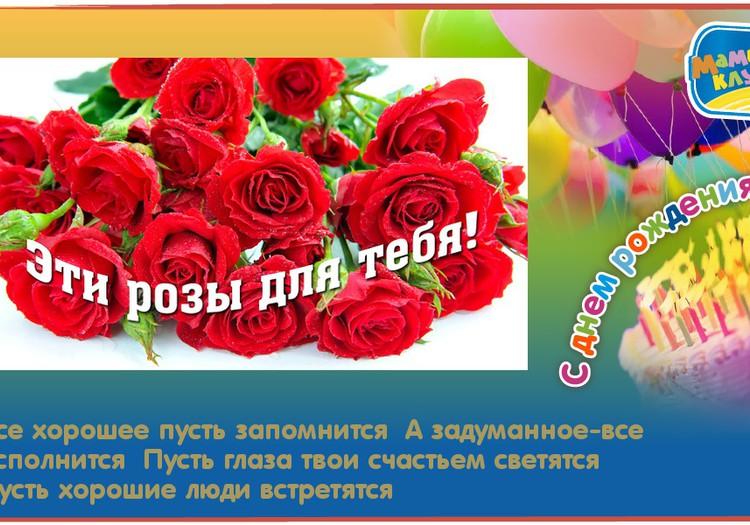 С днем рождения, Надюша(nadinka)!