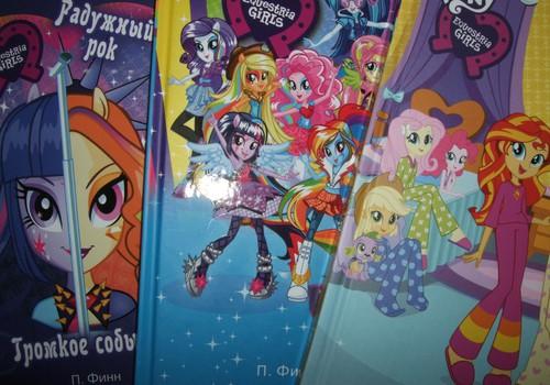 ДИСКУССИЯ: Детские серийные книги