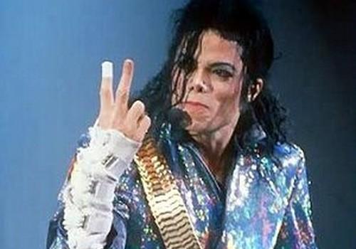 Дети Майкла Джексона отправятся в турне