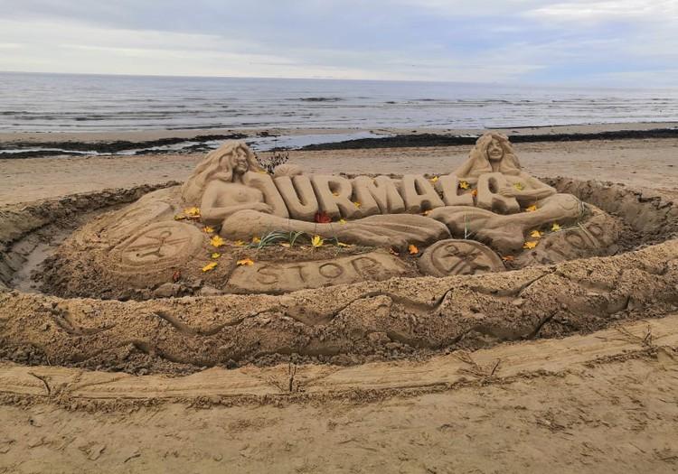 Осенние прогулки: Юрмала –центр Рижского взморья