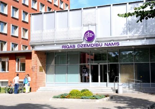 На 3 недели закроется отделение ЗАГСа в Рижском роддоме