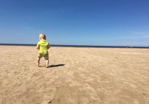 ЛЮБОВЬ: Собираемся на пляж