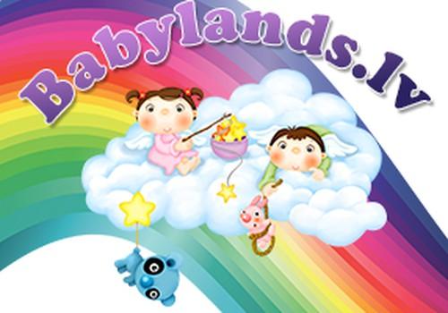"""В детском магазине """"Babylands"""" вы найдёте всё и даже больше!"""