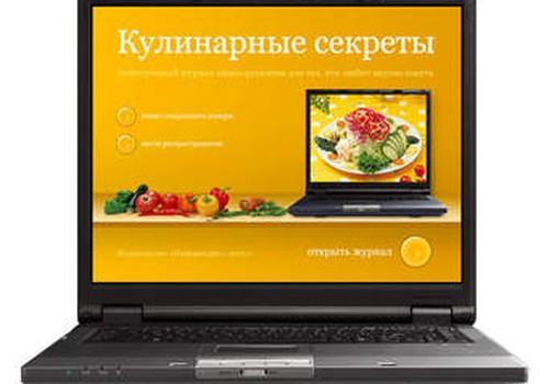 СПЕЦНАЗ МК: Кулинарные секреты