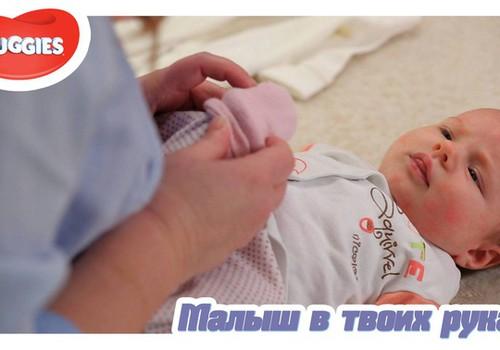"""Видеосериал Māmiņu klubs """"Малыш в Твоих руках"""": 1 серия"""