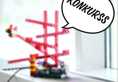 КОНКУРС в FACEBOOK: Прими участие и выиграй подарочную карту от Alfarobot!