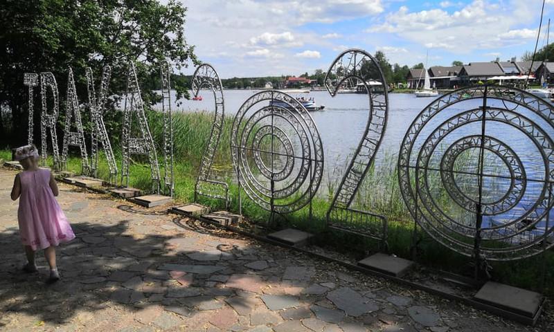 Гостеприимная Литва: Тракай