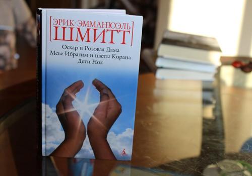 БЛОГ САБИНЫ: Книги в нашем доме