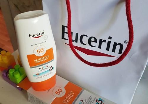 Eucerin - зацени!
