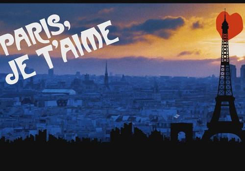 Париж, я люблю тебя! (часть 1). Как долететь, где поселиться и скупиться, каким транспортом пользоваться