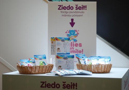 Canpol Babies жертвует нуждающимся мамочкам