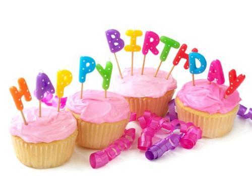 Поздравлям всех, кто родился 31 декабря!