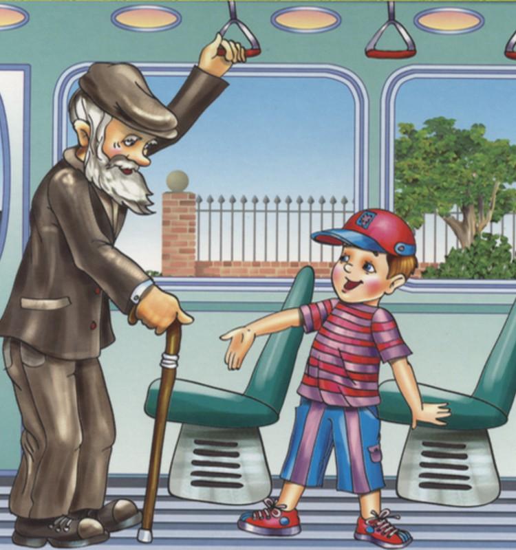 ДИСКУССИЯ: С какого возраста уступать место в транспорте?