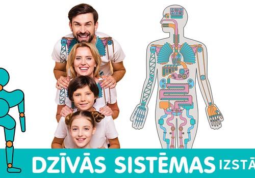 Приглашаем на интерактивную выставку для всей семьи «Живые системы»