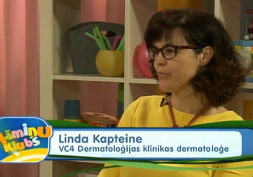 О детских кожных проблемах узнай в ONLINE TV!
