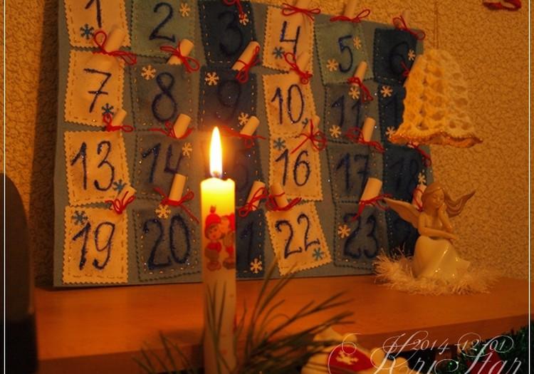 Развивающий аспект Адвент-календаря
