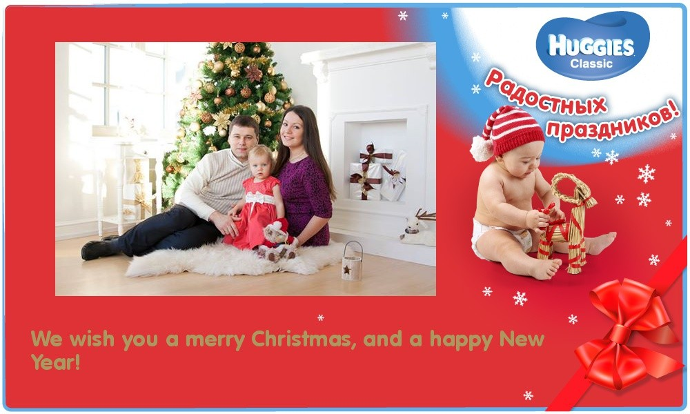 We wish you a merry Christmas, and a happy New Year!
