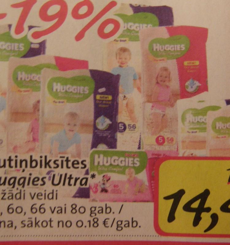 В магазинах РИМИ скидка 19% на подгузники Huggies Ultra Comfort