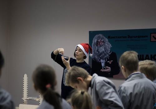 Gudrā Rīga приглашает на новогодний праздник!