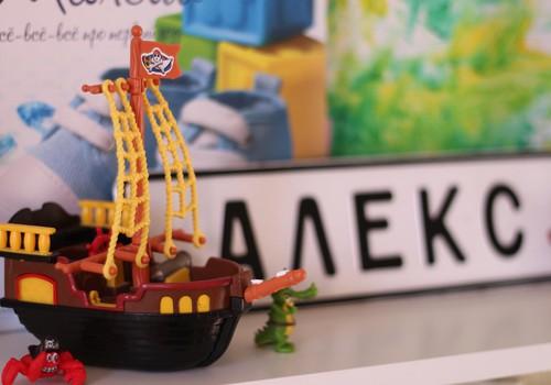 Наша пиратская вечеринка