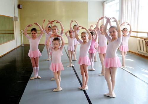 Где в Риге научиться танцевать?