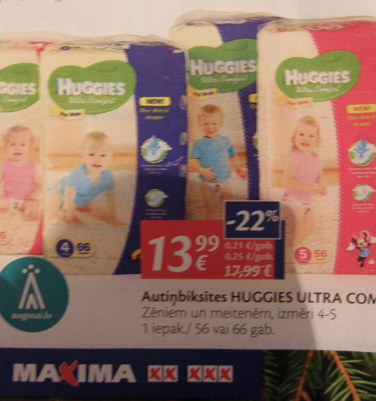 В Maxima XX, XXX за Huggies Ultra Comfort со скидками