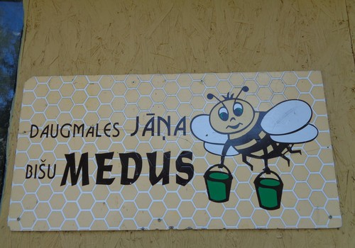 В гостях у пчёл в Даугмале