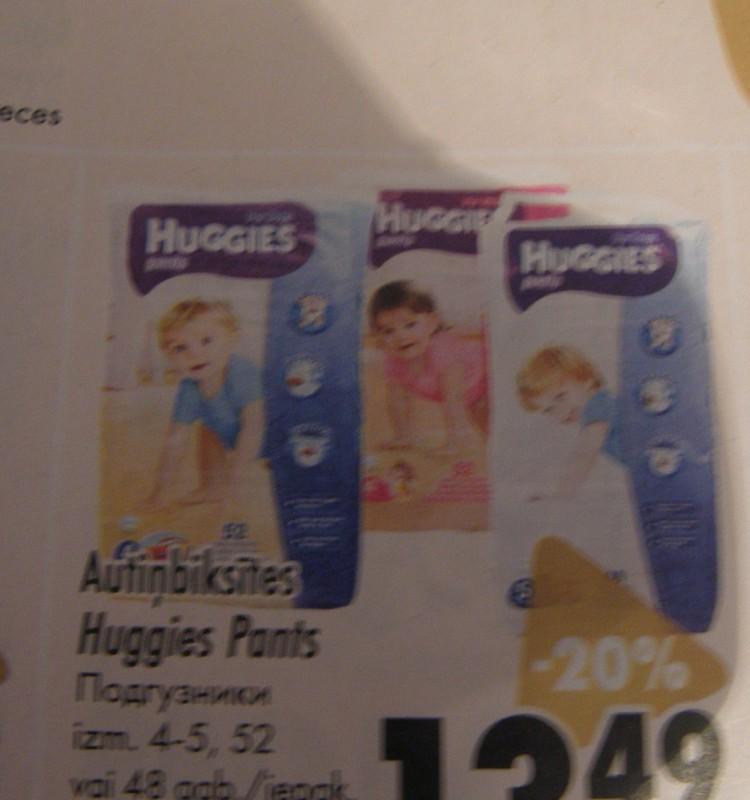 В Призму за скидками на Huggies Pants