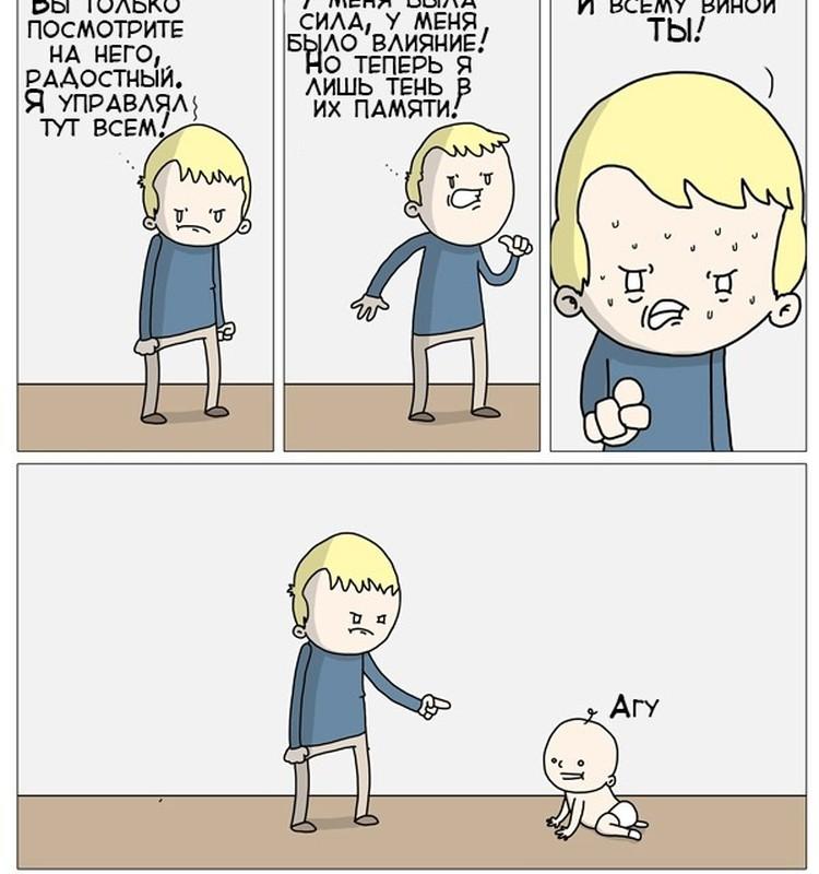 Детская ревность. Личный опыт