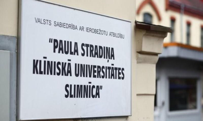 Обзор родильных учреждений Латвии. Отзывы о родах в больнице имени П.Страдыня