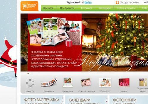 Удиви своих родителей – подари им календарь на 2011 год со своими детскими фотографиями