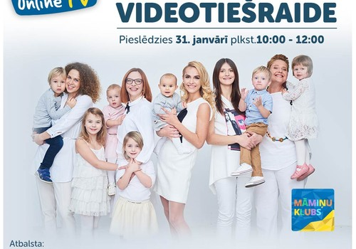 ТВ-программа 31 января - видео