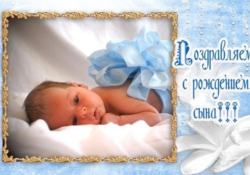 Самая лучшая новость! Арина, поздравляем с рождением сыночка!