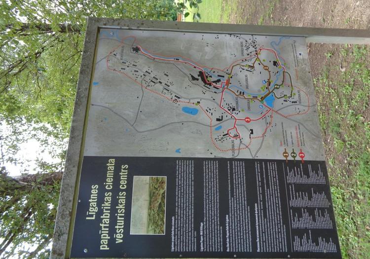 Путешествие в Лигатне