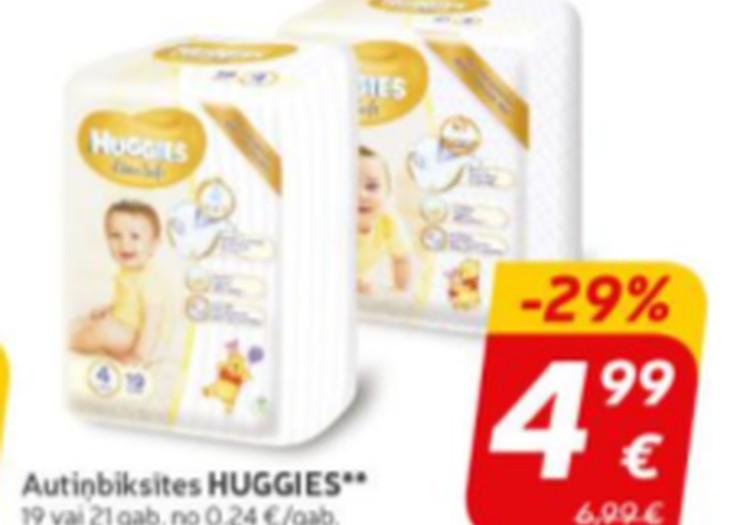 В РИМИ скидки на Huggies Elite Soft