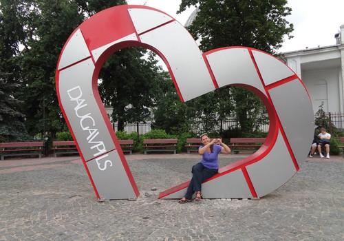 Далекий-близкий Даугавпилс