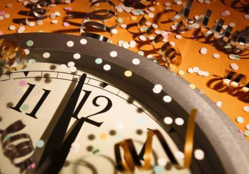 МЫ ЖЕЛАЕМ СЧАСТЬЯ ВАМ! С Новым годом!