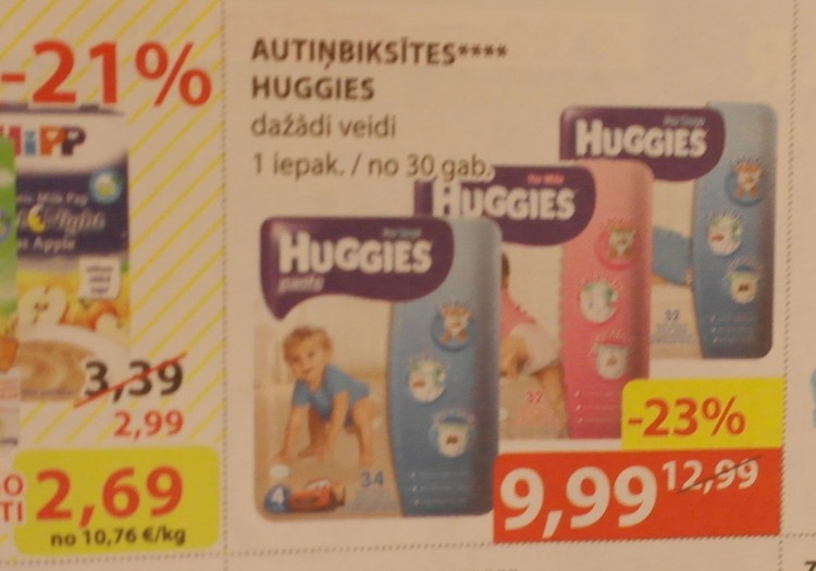 За Huggies Pants в Мego