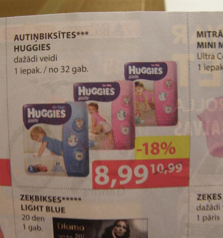 Лучшие цены на Huggies pants - в МЕГО!
