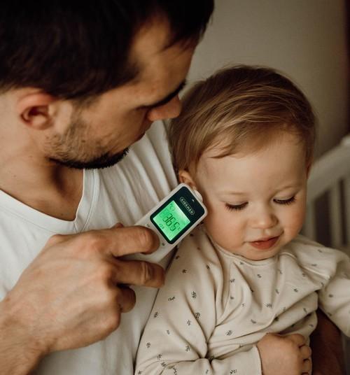 Быстрый и точный бесконтактный инфракрасный термометр Kidsmed Termoplus