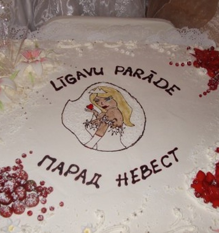 А вот и наш тортик с Парада невест!