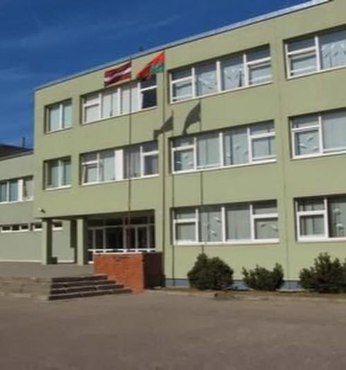 Школы Латвии: Лиепайская 7 средняя школа