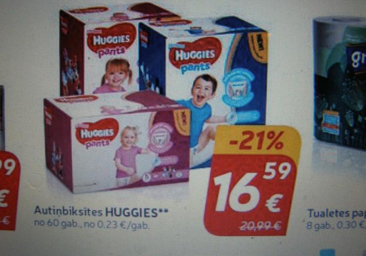 В магазинах РИМИ скидки на подгузники Huggies Pants нового дизайна