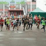 Мы бегали в соревнованиях