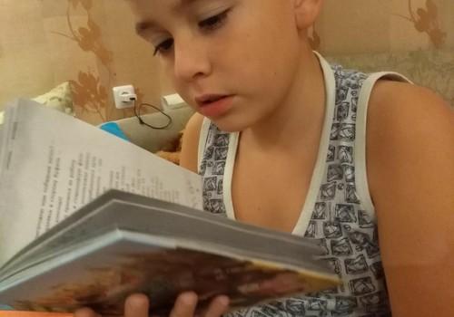 Книга обязательно должна присутствовать в жизни ребёнка!